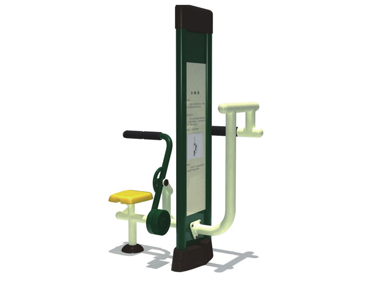 park  steel outdoor  fitness equipment